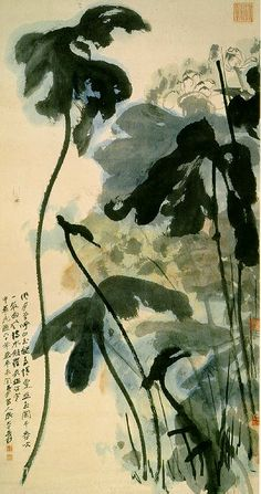 The Biography and Painting of Zhang Daqian