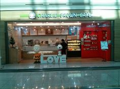 Charlie Brown Cafe at the Incheon Airport, South Korea