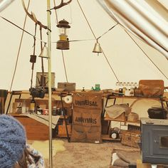 キャンプ camp outdoor