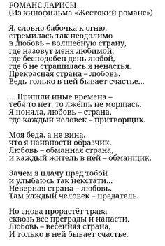 Э.А.Рязанов Russian Language, My Mood, Philosophy, Verses, It Hurts, Lyrics, Positivity, Thoughts, Humor