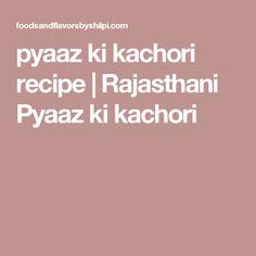 pyaaz ki kachori recipe | Rajasthani Pyaaz ki kachori