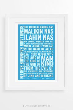 A modern art print featuring the words recited for Surah Al Nas (one of the 4 Quls) in both English transliteration and English translation. Available in your choice of colours to suit your decor, it's a beautiful Islamic print for the home or to gift to Bold Colors, Neutral Colors, Colours, Modern Art Prints, Wall Art Prints, Islamic Gifts, Islamic Wall Art, Reminder Quotes, Vintage Shabby Chic
