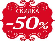 Дорогие друзья! Наступает Рождество и я решила провести Рождественскую распродажу! На все ВЯЗАНЫЕ САЛФЕТКИ И САЛФЕТКИ ДЛЯ ДЕКУПАЖА действует скидка в размере 50% до 15 января (цены в магазинчике указаны без скидки)! Успейте купить понравившуюся вещь для себя или в подарок своим друзьям, родным и близким!!! Рада каждому пришедшему в магазин!