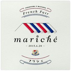 French Fair flyer