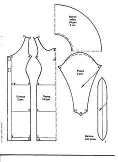 Платье с воланами.  Выкройки одежды для куклы Барби