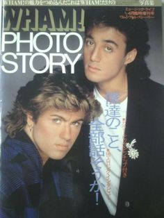 George Michael and Andrew Ridgeley George Michael Poster, George Michael Wham, Freedom 90, I Cried For You, Andrew Ridgeley, Michael Love, Drame, Sweet Soul, Photo Story