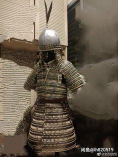Lamellar Armor, Chinese Armor, Bhutan, Tibet, Warfare, Warriors, Euro, Islamic, Weapons