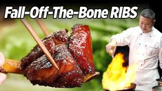 Ribs are one of the most popular ingredients in Chinese cuisine, quite similar to pork belly. Master chef John Zhang show you how to make ribs that's easily . Best Chinese Food, Easy Chinese Recipes, Asian Recipes, Rib Recipes, Chef Recipes, Cooking Recipes, Fall Off The Bone Ribs Recipe, Green Egg Recipes, China Food