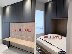 Horizontal RUUMY™ Wall bed Malaysia with site cabinet, working with interior design company. Interior Design Companies, Cabinet, Bed, Wall, Furniture, Clothes Stand, Stream Bed, Closet, Walls