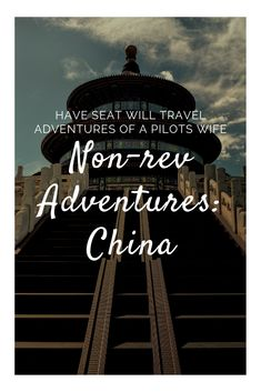 Sometimes the perks of non-revving are absolutely unbeatable. Amazing Destinations, Holiday Destinations, Pilot Wife, Business Class, China Travel, Wanderlust Travel, World Traveler, Travel Guides, Trip Planning