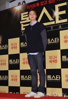 Kim Joon --- Finally!!!  Gwangjin jayangdong Lotte Cinema Konkuk University Kim Joon, Popular Korean Drama, Boys Over Flowers, Kpop, Korean Actors, Movie Stars, Actors & Actresses, Movie Tv, Parks