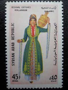 Stamps, covers and postcards of traditional/folk costumes: Stamps / Costumes - Syria / Sirija