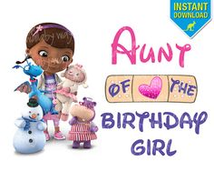 Doc McStuffins Birthday AUNT of the Birthday Girl Printable Iron On Transfer or Use as Clip Art DIY Disney Doc Mc Stuffin Birthday Shirt