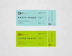 Sergey Vasilevskiy – Flexible identity system for the Documentary Film Center, Museum of Moscow