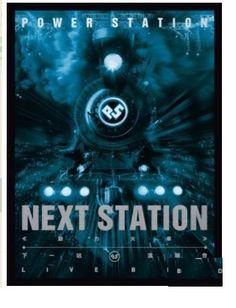 Next Station Concert Live 下一站演唱會 (Blu Ray) (2017) (Taiwan Version)