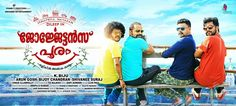 The first look poster 'Georgettan's Pooram'