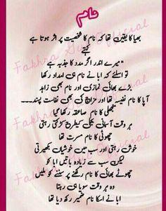 Bano qudsia urdu quotes pinterest for Bano qudsia sayings