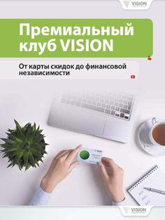 I'm reading Premium Club Vision on Scribd