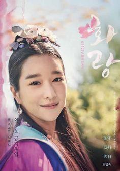 Grandes noticias para los fanaticos de BTS y Shinee, ya que se acaban de revelar los poster del nuevo drama de Minho y V para su proximo dra...