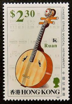 Chinese String Musical Instruments Ruan by PassionGiftStampArt