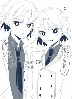 Inazuma Eleven Go, My Love, Anime, Character, Cartoon Movies, Anime Music, Animation, Lettering, Anime Shows
