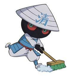 List of Yo-kai - Yo-Kai Watch 2: Bony Spirits and Fleshy ...