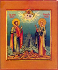 Saint Adrien et sainte Nathalie