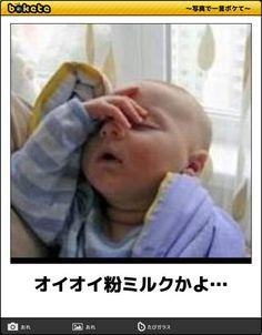【笑ったら寝ましょう】腹筋を破壊しにきた子供のボケて13選 - グノシー