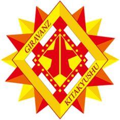 2001, Giravanz Kitakyushu (Kitakyushu,Fukuoka) #GiravanzKitakyushu #Japan (L9510)
