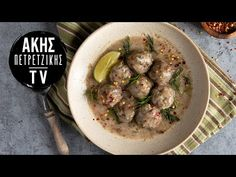 Vegan γιουβαρλάκια Επ. 45 | Kitchen Lab TV - YouTube Vegetarian Recipes, Veggies, Beef, Ethnic Recipes, Kitchen, Lab, Goodies, Sweets, Food