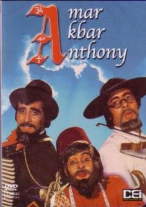 Амар, Акбар, Антони (Amar Akbar Anthony) 1977