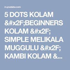 5 DOTS KOLAM /BEGINNERS KOLAM / SIMPLE MELIKALA  MUGGULU /  KAMBI KOLAM / - YouTube