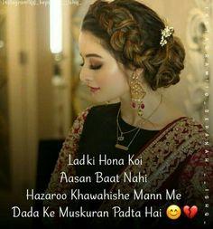 Cute Sister, Pre Wedding Party, Girl Attitude, Islamic Quotes, Koi, Deep, Girls, Life, Women