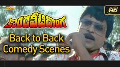 Kondaveeti Donga Movie Back to Back Comedy Scenes | Chiranjeevi, Vijayas...