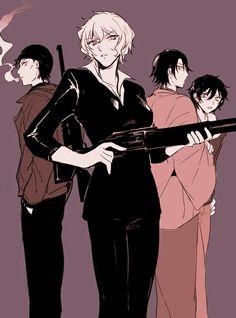 Akai 赤井 family!