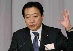 El primer ministro japonés, Yoshihiko Noda, repasó hoy ante los líderes que asisten a la II Cumbre de Seguridad Nuclear en Seúl las medidas aplicadas por Japón tras el accidente en la planta de Fukushima Daiichi para reforzar los puntos vulnerables de las centrales atómicas. Ver más en: http://www.elpopular.com.ec/48600-japon-transmite-las-lecciones-de-fukushima-a-lideres-en-la-cumbre-nuclear.html?preview=true_id=48600_nonce=5c894b550d