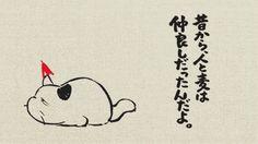 Ghibli nisshin seifun