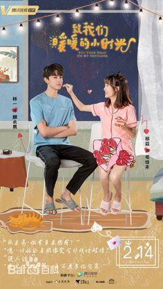Korean Drama Songs, Korean Drama List, A Silent Voice Anime, Kdrama, Chines Drama, Drama Fever, Web Drama, A Love So Beautiful, Sister Photos