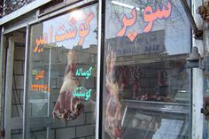 Currently, Iran is importing over $7,000,000 worth of frozen meat a month. This number has grown 20 fold in the past eight years.