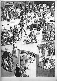 1952 год, журнал Техника-Молодежи...