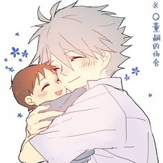 Neon Genesis Evangelion, Evangelion Kaworu, Manga Anime, Anime Art, Desenhos Gravity Falls, Cute Pokemon, Kawaii, Animation, Fan Art