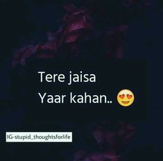Bunny taha or ami k mobile mai chal rha tha. ammi rat ko q aen gi imo pe. One Word Quotes, Brainy Quotes, Love Quotes, Funny Quotes, Besties Quotes, Best Friend Quotes, Memories Quotes, Heartbroken Quotes, Photo Quotes
