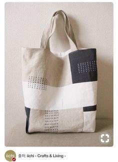 刺し子トートバッグ自作 Patchworked fabric bag with Sashiko stitching.