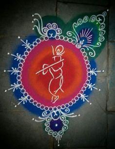 Beautiful Rangoli Designs For Krishna Janmashtami - ArtsyCraftsyDad