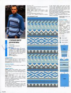 http://knits4kids.com/ru/collection-ru/library-ru/album-view/?aid=41007