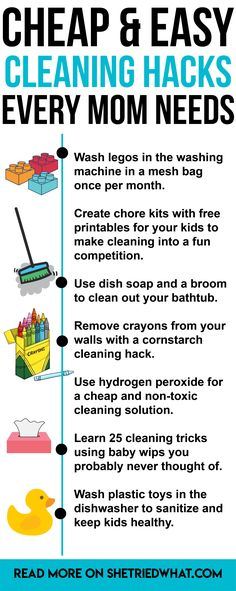SO SMART! Clever mom cleaning hacks that are cheap and easy...exactly what ya need as a busy mom! Love the idea to put the kids plastic toys in the dishwasher - can't believe I never thought of that! Major mom life hack! #momlife #cleaningtips #LifeHack
