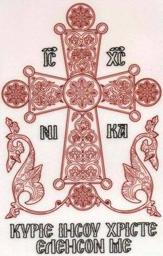 Σταυρός (ΚΤ)
