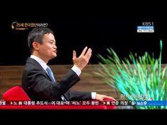 Jack Ma, fundador de Alibaba, una gran inspiración para emprendedores