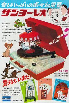 Sanyo Japanese Ad 1966