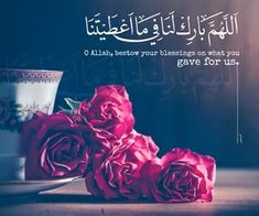 Welcome to My Merciful Allah Channel. Our intention is to just spread our beloved religion Islam. May Allah (swt) help us in this purpose. Hadith Quotes, Quran Quotes Love, Quran Quotes Inspirational, Allah Quotes, Quran Sayings, Arabic Quotes, Islamic Qoutes, Islamic Images, Muslim Quotes
